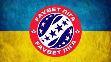 Стала известна ориентировочная дата старта нового чемпионата Украины
