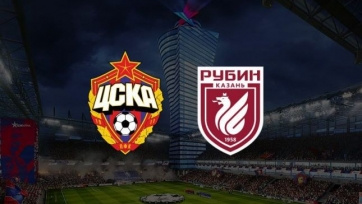 ЦСКА - «Рубин». 12.07.2020. Где смотреть онлайн трансляцию матча