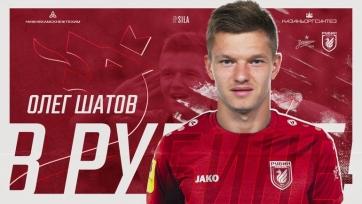 «Рубин» объявил о переходе Шатова