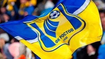 «Ростов» планирует этим летом серьезно усилить состав