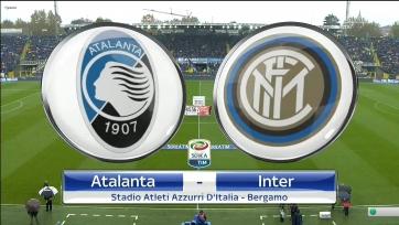 «Аталанта» – «Интер». 01.08.2020. Где смотреть онлайн трансляцию матча