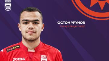 «Спартак» подписал Урунова из «Уфы»