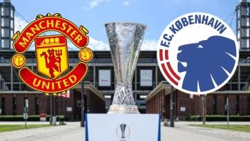 «Манчестер Юнайтед» – «Копенгаген». 10.08.2020. Где смотреть онлайн трансляцию матча