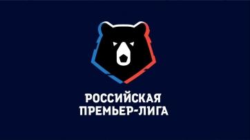 Чемпионат России. «Сочи» принимает «Рубин», «Краснодар» сыграет против «Арсенала»