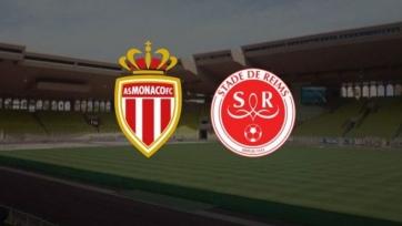 «Монако» – «Реймс». 23.08.2020. Где смотреть онлайн трансляцию матча