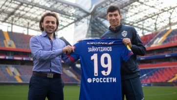 Зайнутдинов перешел из «Ростова» в ЦСКА