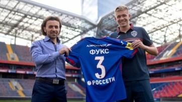 ЦСКА объявил о подписании бразильского центрального защитника