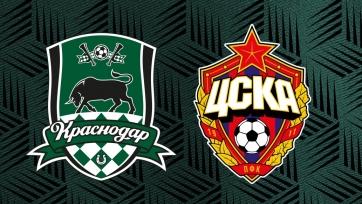 «Краснодар» – ЦСКА. 26.08.2020. Где смотреть онлайн трансляцию матча