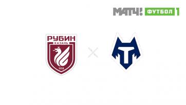 «Рубин» – «Тамбов». 30.08.2020. Где смотреть онлайн трансляцию матча