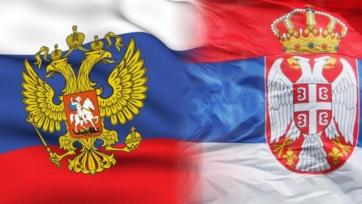 Россия - Сербия. 03.09.2020. Где смотреть онлайн трансляцию матча