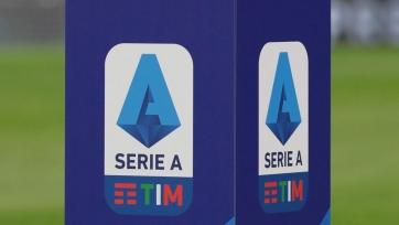 Опубликован календарь Серии А на первую часть сезона 2020/21
