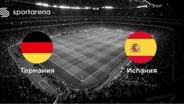 Германия – Испания. 03.09.2020. Где смотреть онлайн трансляцию матча