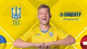 Украина повела в счете в матче Лиги наций со Швейцарией