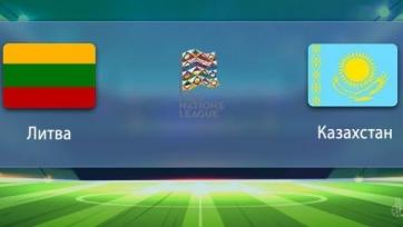 Литва – Казахстан. 04.09.2020. Где смотреть онлайн трансляцию матча