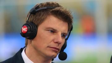Аршавин: «Сербы играли в футбол, а наши – на результат»