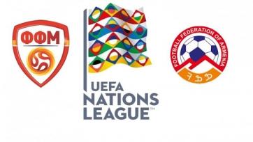 Северная Македония – Армения. 05.09.2020. Где смотреть онлайн трансляцию матча