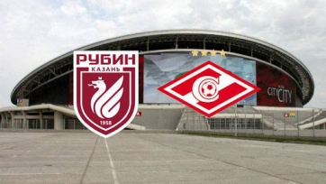 «Рубин» - «Спартак». 20.09.2020. Где смотреть онлайн трансляцию матча