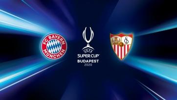 «Бавария» – «Севилья». 24.09.2020. Прогноз и анонс на матч Суперкубка УЕФА