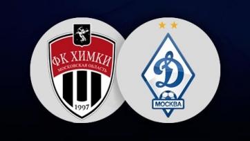 «Химки» - «Динамо». Составы на матч