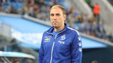 Руководство «Динамо» М обсудит отставку главного тренера