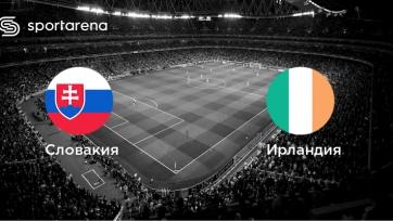 Словакия – Ирландия. 08.10.2020. Где смотреть онлайн трансляцию матча
