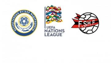 Казахстан - Албания. 11.10.2020. Где смотреть онлайн трансляцию матча