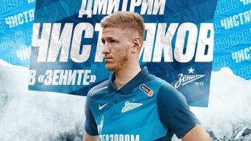 «Зенит» арендовал Чистякова у «Ростова», и отправил туда Терентьева