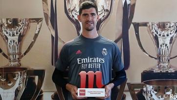 Куртуа – лучший игрок «Реала» в сентябре