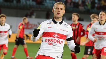Футболка Кокорина уйдет с молотка