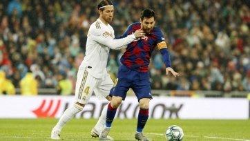 «Барселона» – «Реал». 24.10.2020. Прогноз и анонс на матч чемпионата Испании