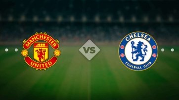 «Манчестер Юнайтед» – «Челси». 24.10.2020. Где смотреть онлайн трансляцию матча