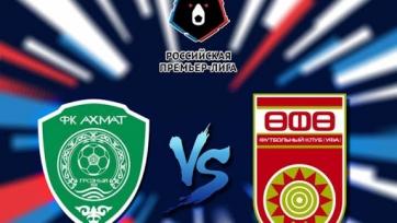 «Ахмат» – «Уфа». 25.10.2020. Где смотреть онлайн трансляцию матча