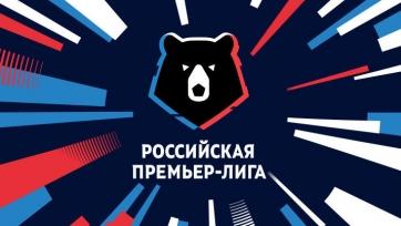 «Ротор» – ЦСКА. 01.11.2020. Где смотреть онлайн трансляцию матча