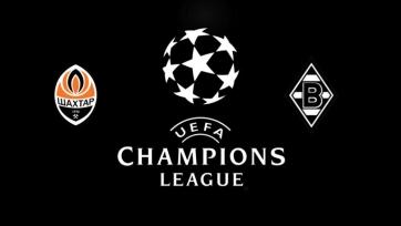 «Шахтер» – «Боруссия» М. 03.11.2020. Где смотреть онлайн трансляцию матча