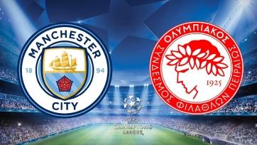 «Манчестер Сити» – «Олимпиакос». 03.11.2020. Где смотреть онлайн трансляцию матча