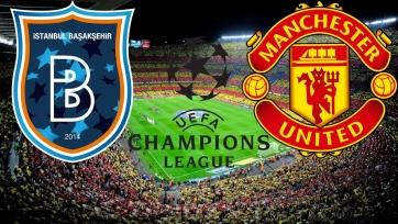 «Истанбул» – «Манчестер Юнайтед». 04.11.2020. Где смотреть онлайн трансляцию матча
