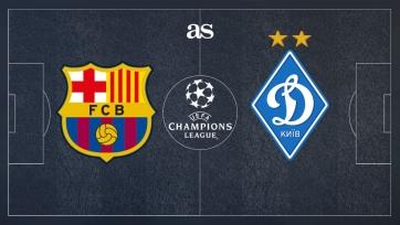 «Барселона» – «Динамо» К. 04.11.2020. Где смотреть онлайн трансляцию матча