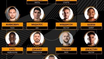 Названа сборная 3-го тура Лиги Европы