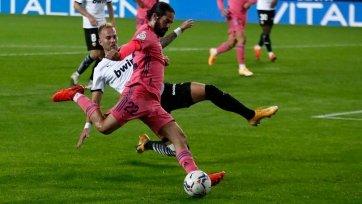 «Валенсия» - «Реал» - 4:1. 08.11.2020. Обзор и видео голов