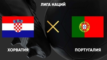 Хорватия – Португалия. 17.11.2020. Где смотреть онлайн трансляцию матча