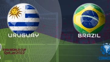 Уругвай - Бразилия. 18.11.2020. Где смотреть онлайн трансляцию матча