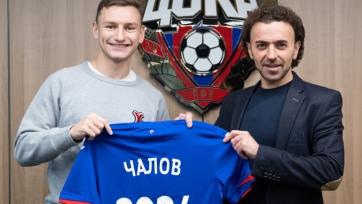Чалов продлил контракт с ЦСКА