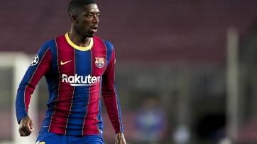 Дембеле принял решение покинуть «Барселону»