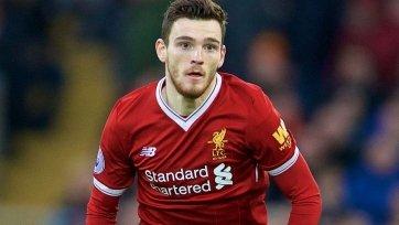 Робертсон готов сыграть за «Ливерпуль» против «Лестера»