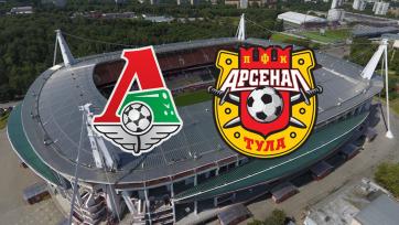 «Локомотив» – «Арсенал». 21.11.2020. Где смотреть онлайн трансляцию матча