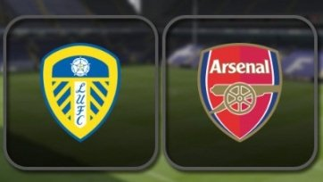 «Лидс» – «Арсенал». 22.11.2020. Где смотреть онлайн трансляцию матча