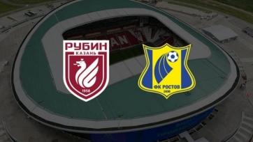«Рубин» – «Ростов». 22.11.2020. Где смотреть онлайн трансляцию матча