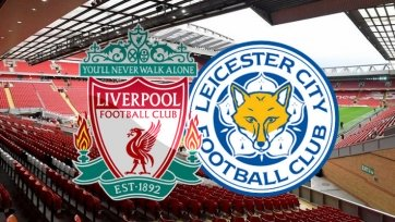 «Ливерпуль» – «Лестер». 22.11.2020. Где смотреть онлайн трансляцию матча