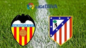 «Валенсия» – «Атлетико». 28.11.2020. Где смотреть онлайн трансляцию матча