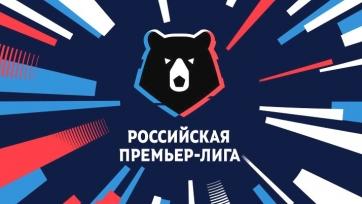 «Уфа» – «Тамбов». 29.11.2020. Где смотреть онлайн трансляцию матча